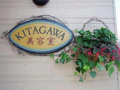 Kitagawa011_1